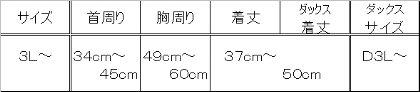 Size01_b